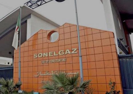 Les citoyens d'Alger inviter à régler leurs factures d'électricité et de gaz
