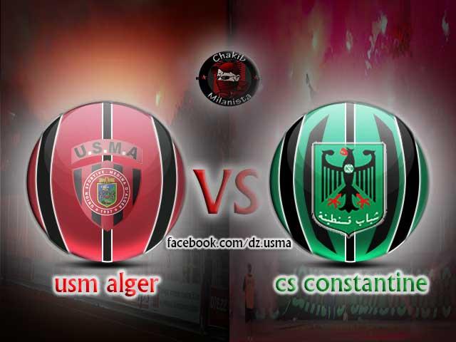 USM Alger - CS Constantine