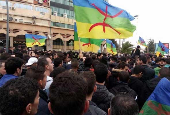 Tamazight oubliée par l'Etat