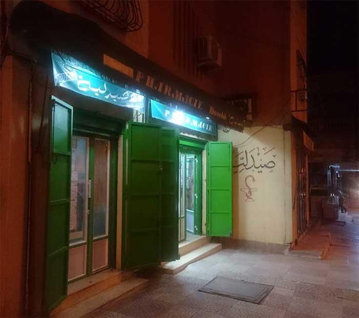pharmaciens algérien