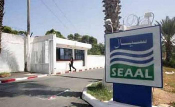 Alger: Suspension de l'alimentation en eau potable dans 4 communes