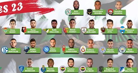 23 joueurs sélectionnées