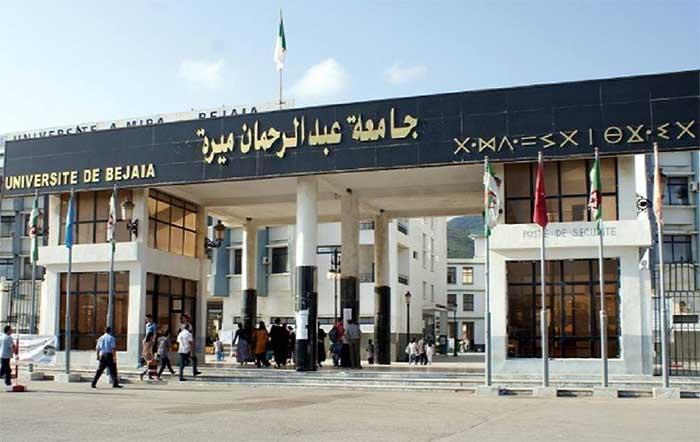 campus Aboudaou