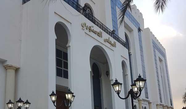 Le Conseil constitutionnel proclame les résultats définitifs et officiels du scrutin