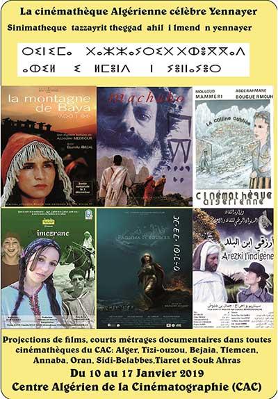 Centre Algérien de la Cinématographie