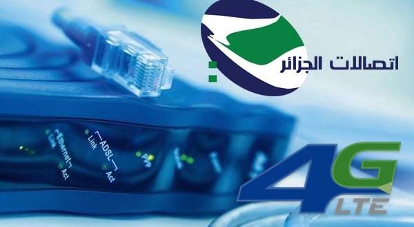 Algérie Télécom: Un bonus de 1000 DA d'Internet pour tout rechargement de 3000 DA