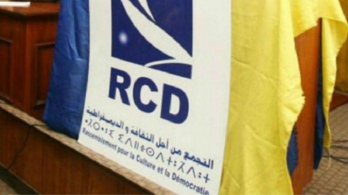 Le ministère de l'intérieur avertit le RCD