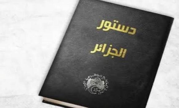 Amendement de la Constitution: Clôture de la campagne référendaire ce mercredi