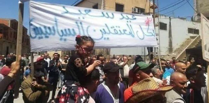 Kherrata : Une manifestation et des interrogations