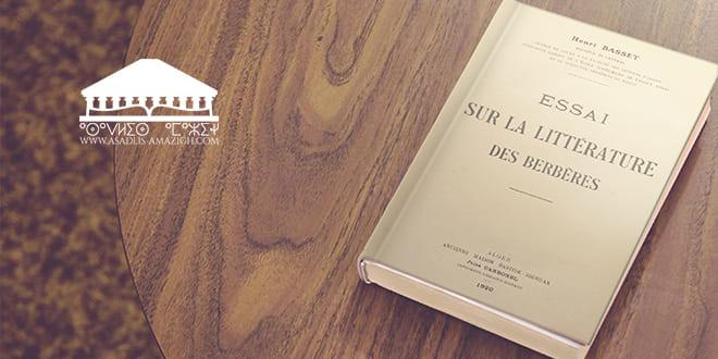 Création du prix du président de la république pour la littérature et la langue amazighe
