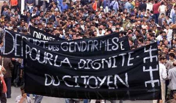 Marche des âârchs du 14 juin: L'Algérie s'en souvient