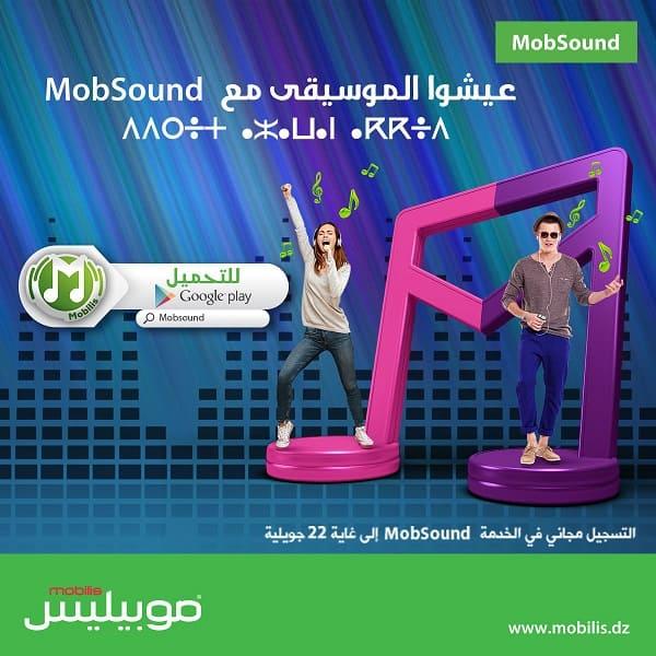 Mobilis lance une promotion sur son service musical MobSound