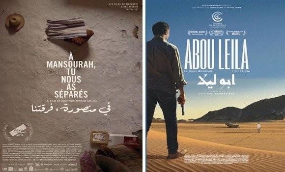 Festival du film d'Amman: deux films algériens en compétition