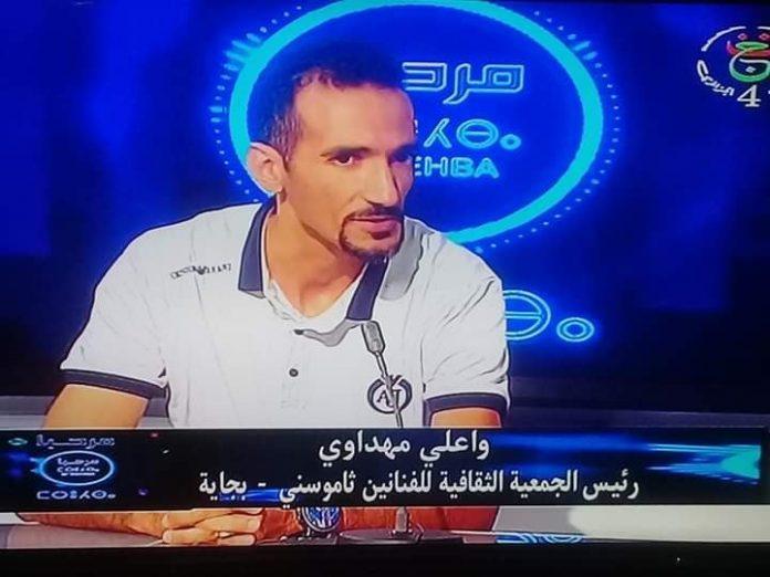 Ouali Mehdaoui, président de l'association des artistes Thamousni: « Tous unis pour une ONDA forte au service de l'artiste »