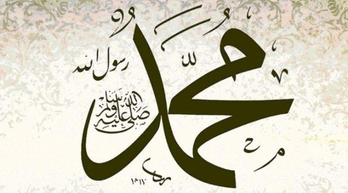 Atteintes à l'Islam et au Prophète Mohammad (QSSSL): Le HCI condamne