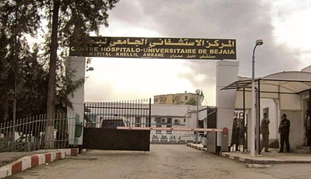 Béjaia: Situation sanitaire préoccupante selon la directrice générale