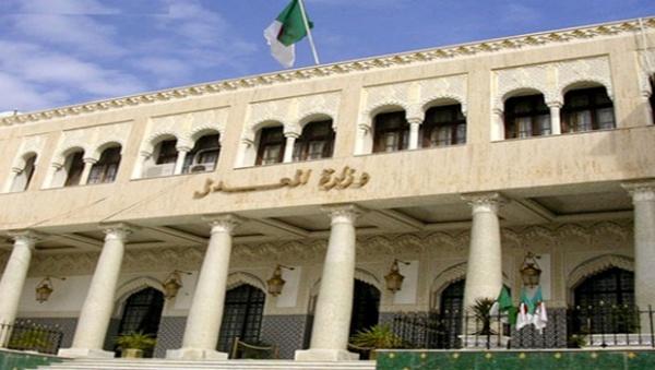Retrait en ligne du casier judiciaire : lancement du service lundi