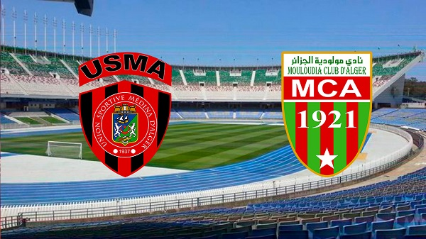Le derby USMA - MCA maintenu