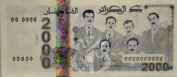 La banque d'Algérie dévoile le nouveau billet de 2 000 DA